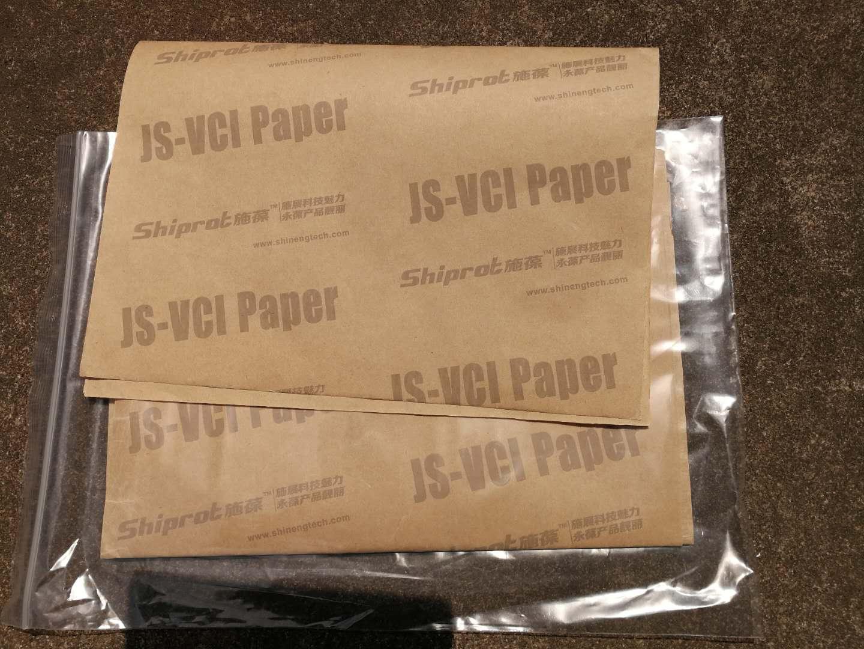 SP202 气相防锈纸