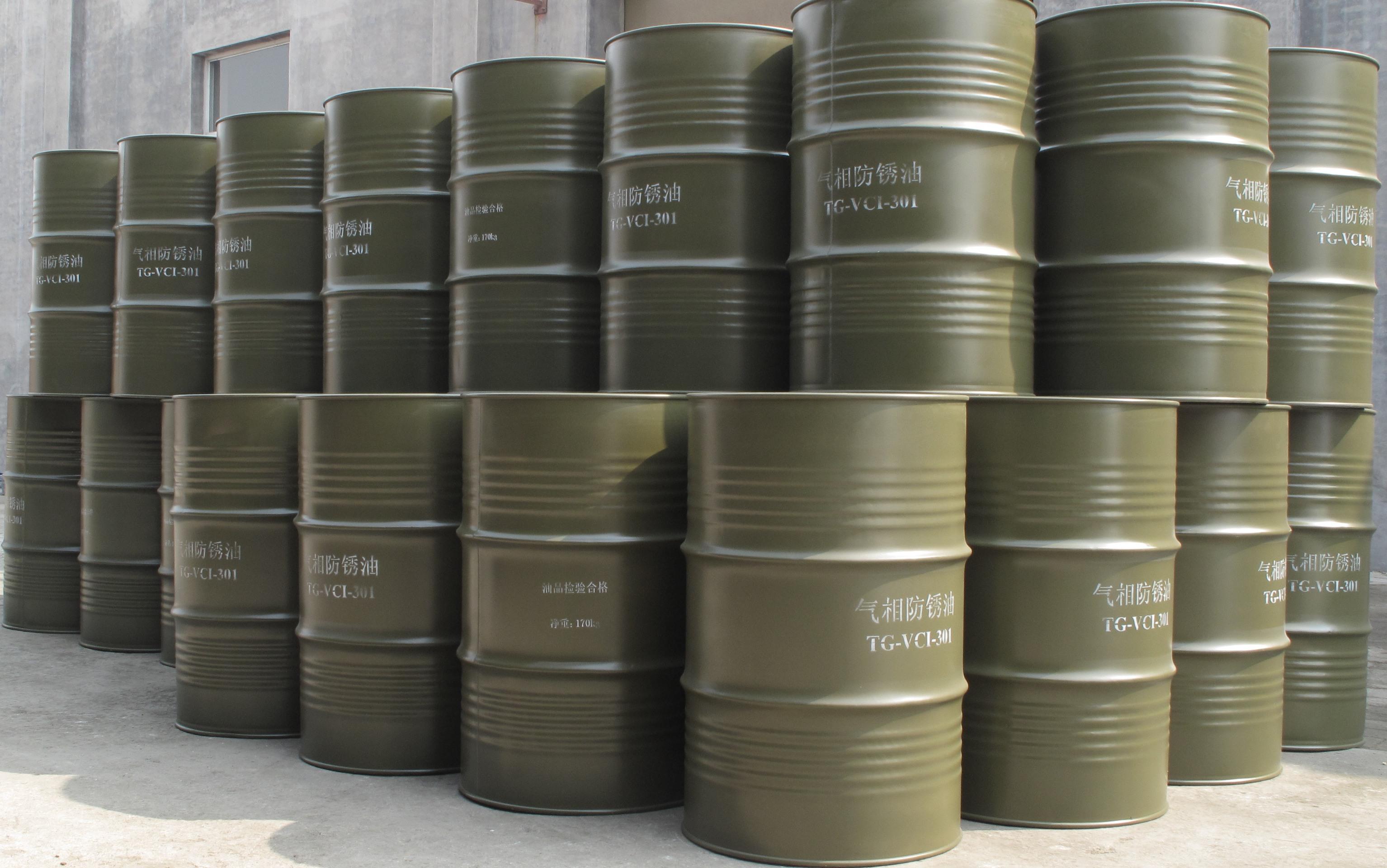 SP301 气相防锈油